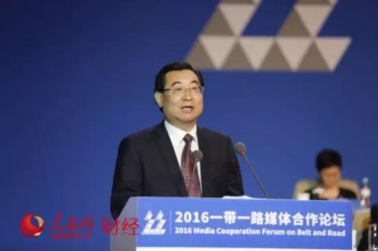 胡和平将陕西打造成一带一路上的五大中心